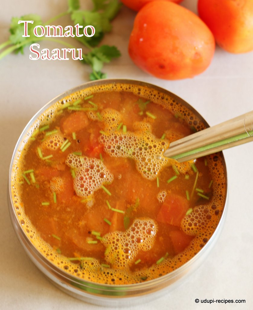 Udupi Rasam   Tomato Saaru Recipe   How to prepare rasam in Udupi style