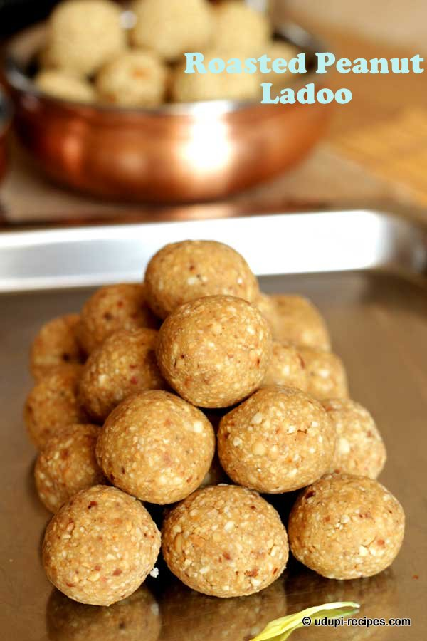 Roasted Peanut Ladoo/Groundnut Laddu Recipe