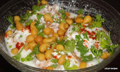 Thayir Vadai | Dahi Vada | Mosaru Vada Recipe