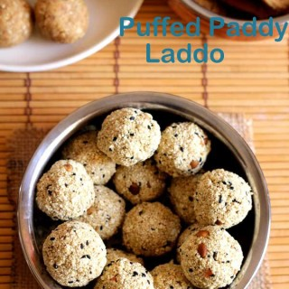 Puffed Paddy Laddo Recipe| Puffed Paddy Powder Laddo Recipe