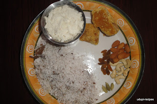 Avalakki Payasa/Aval Payasam/Beaten Rice Pudding Recipe