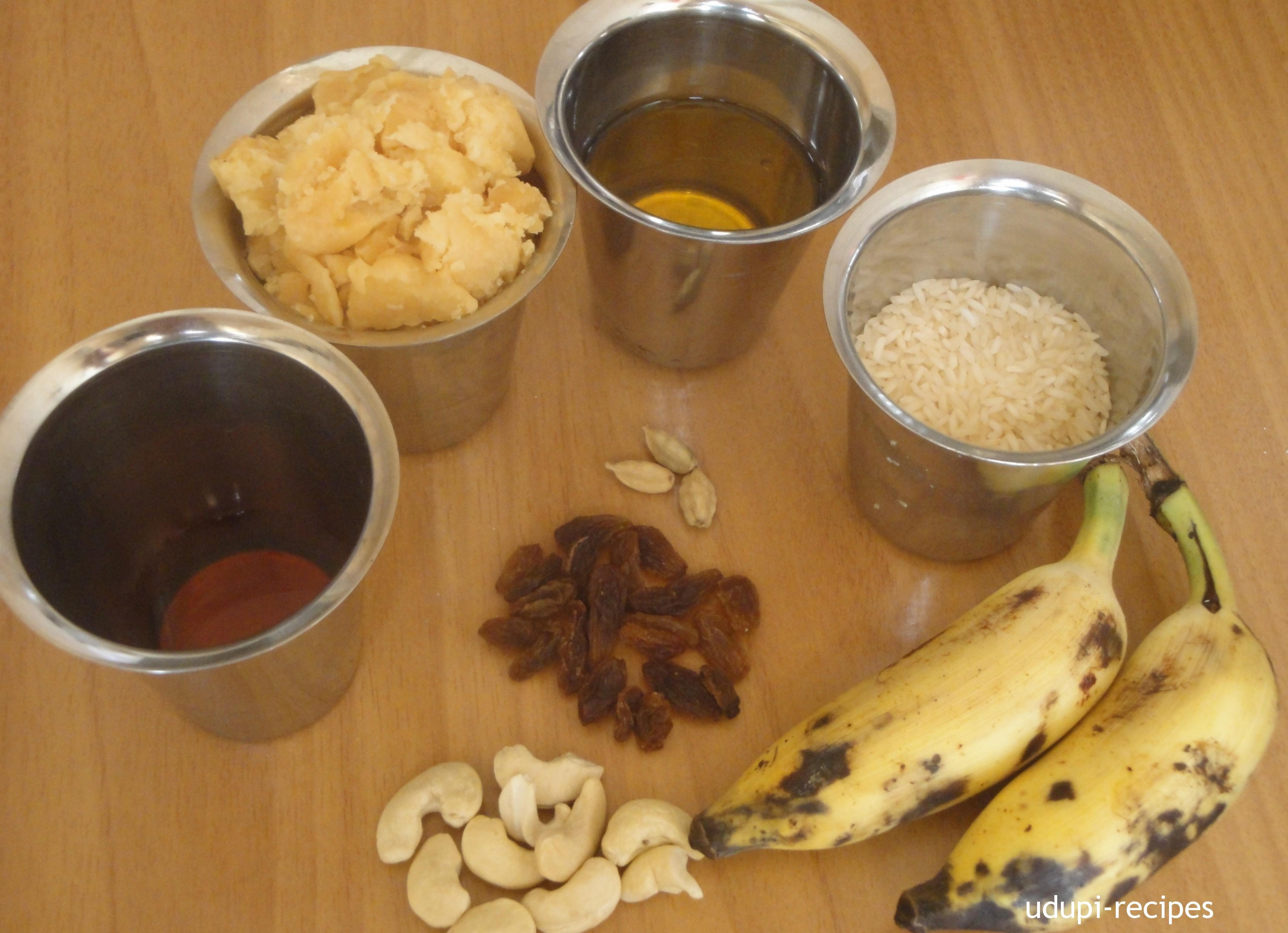 Mudde Payasa/Mudde Paramanna/Gudanna Recipe