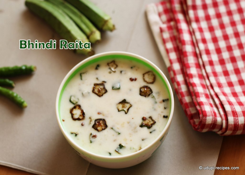 Lady Finger Recipe | Lady Finger Raita | Okra Raita | Bhindi Raita Recipe