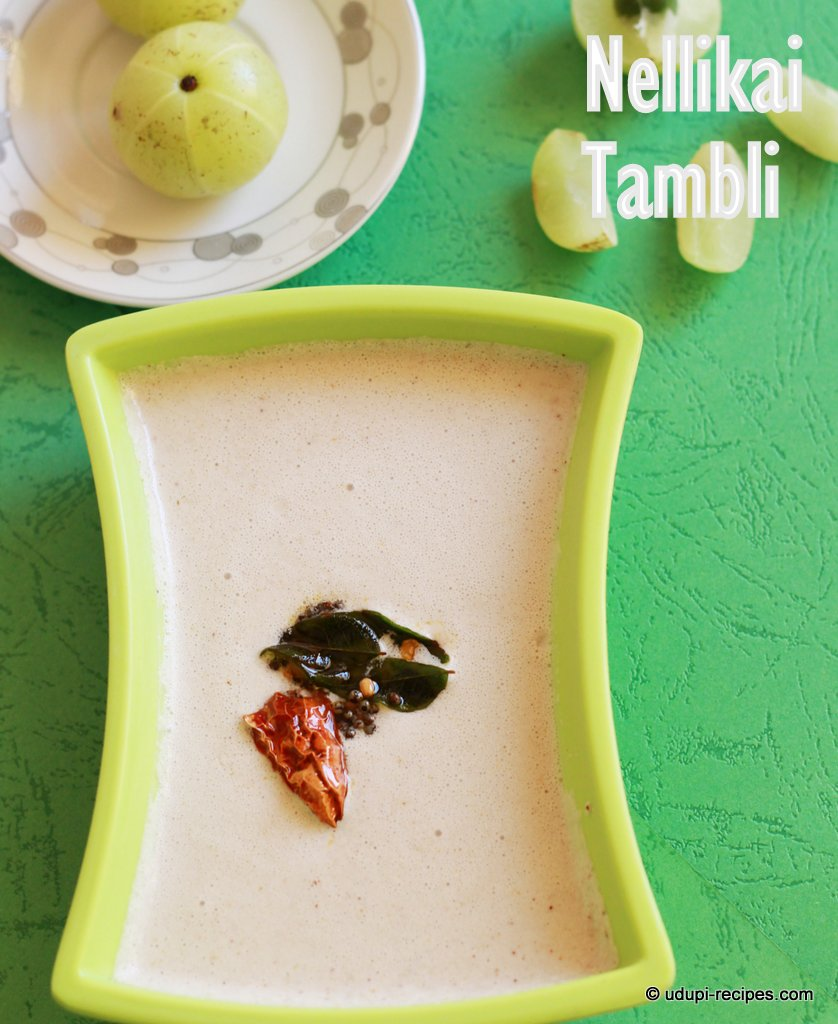 Amla Recipes | Nellikai Tambli | Gooseberry Tambli Recipe