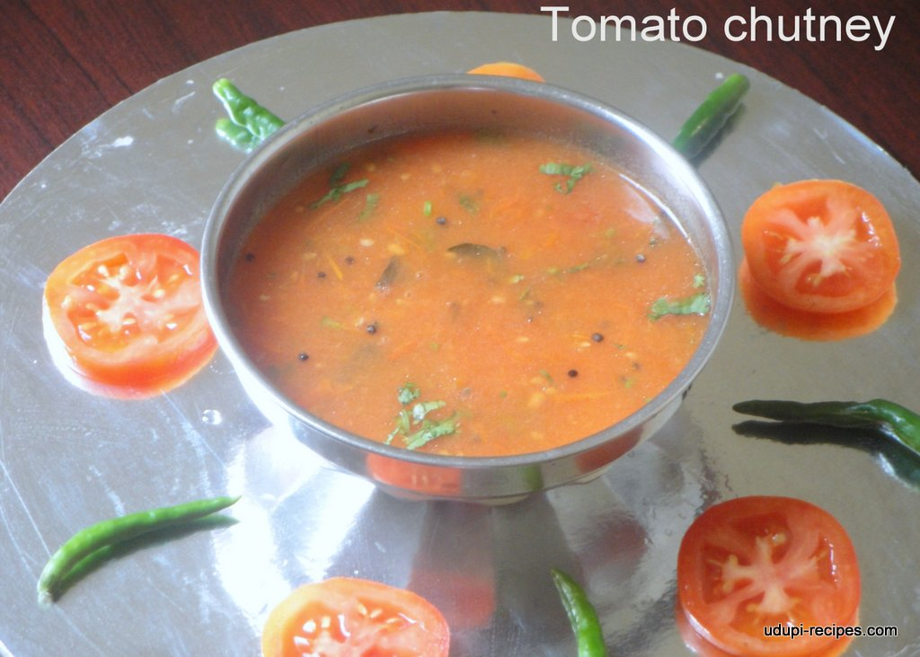 Tomato Chutney Recipe version 2