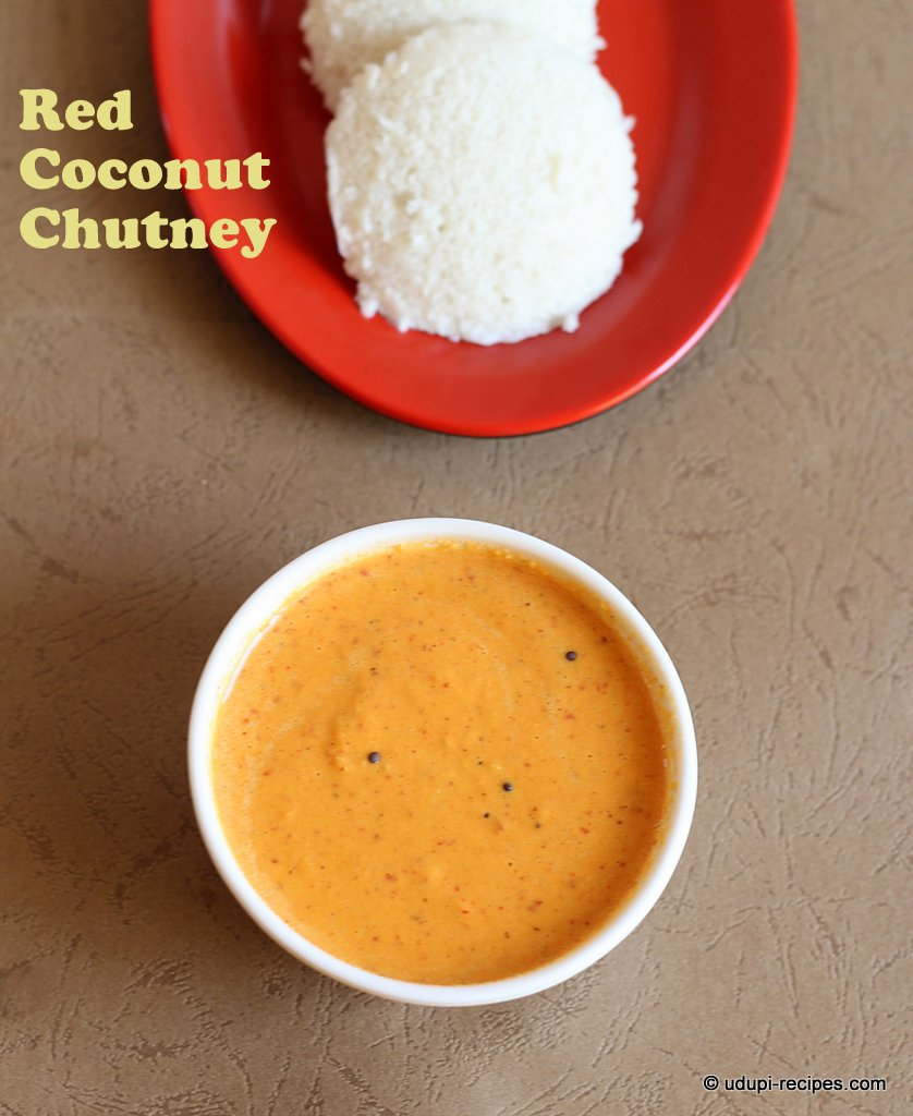 Red Coconut Chutney Recipe | A Sidedish for Idli Dosa