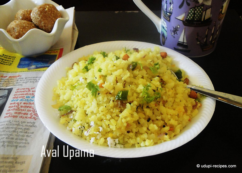 Aval Upma | Poha Upma Recipe | Easy Breakfast Recipes