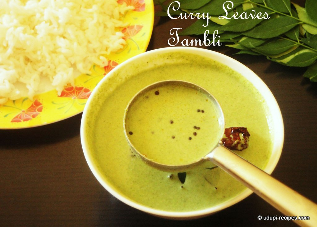 Curry Leaves Tambli | Karibevina Tambli | Besappu Tambli Recipe