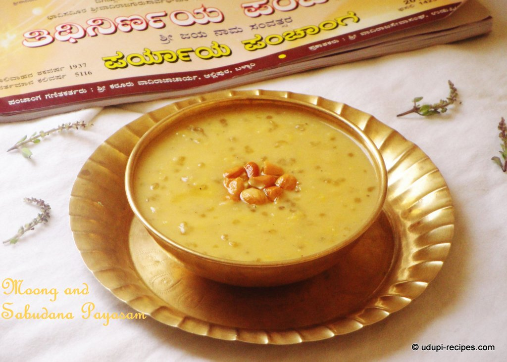 moong with sabudana payasam