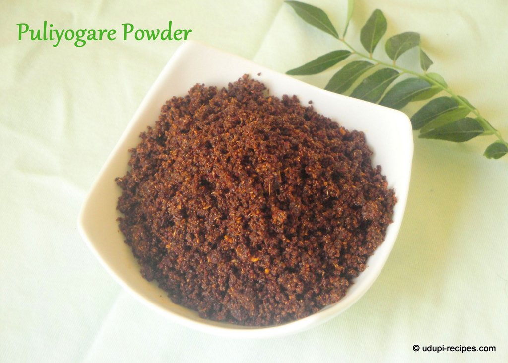 How to make pulioyogare powder?
