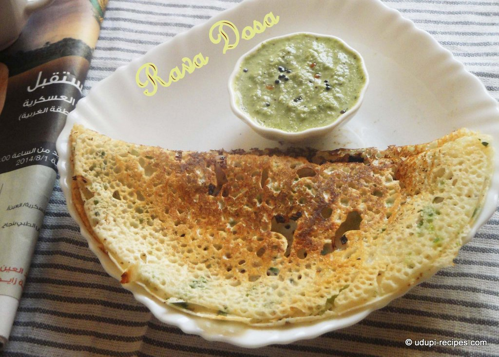 Udupi Chutney Recipe In Marathi Treeofflife Org
