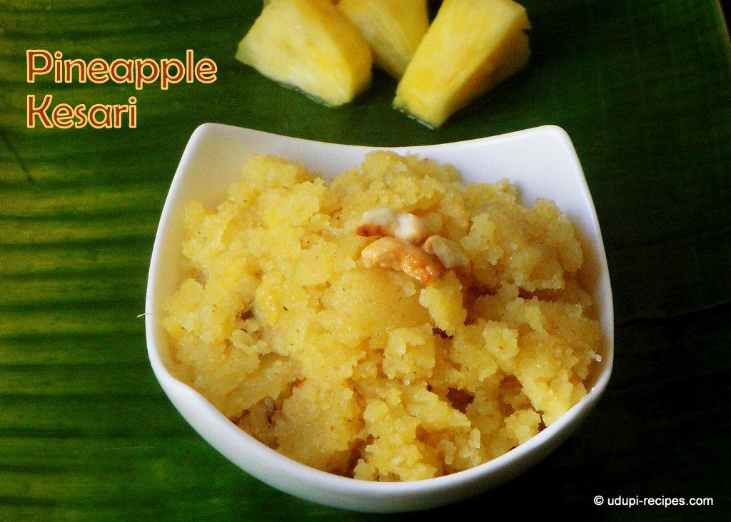 Pineapple Kesari Recipe | Pineapple Sooji Halwa
