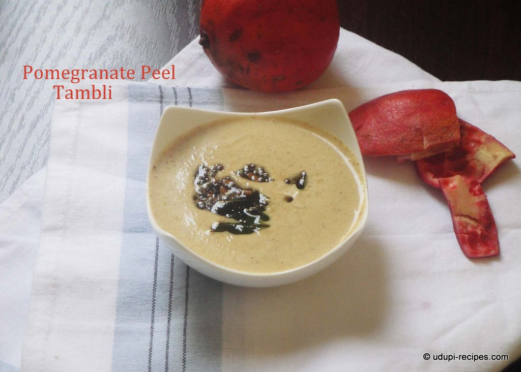 Pomegranate Peel Tambli Recipe