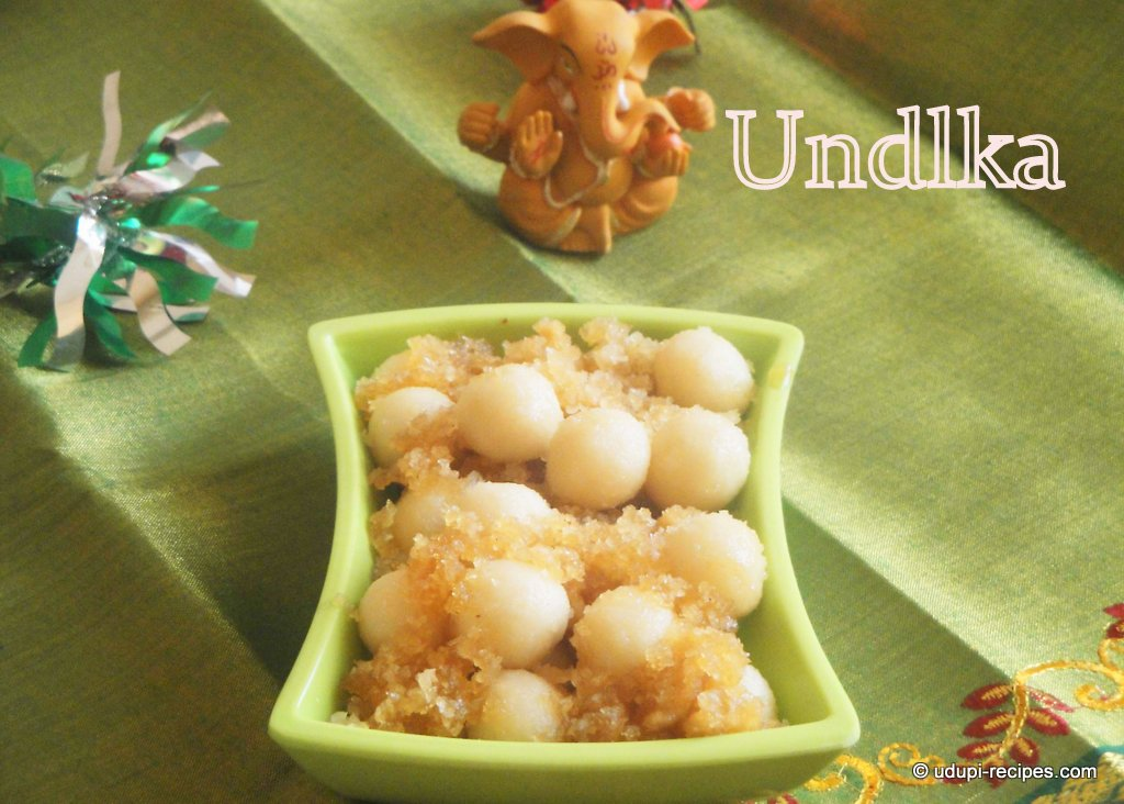 Undulka Recipe | Sri Ganesh Chaturthi Recipes