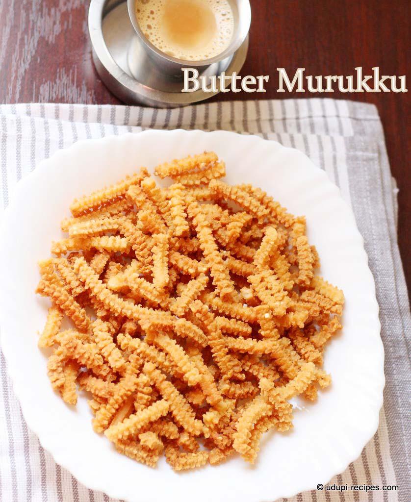 Butter Murukku | Benne Chakkuli Recipe | Diwali Snacks