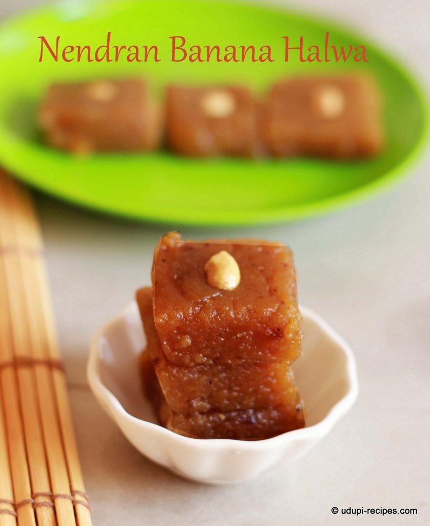 Nendran Banana Halwa | Nendra Balehannina Halwa Recipe