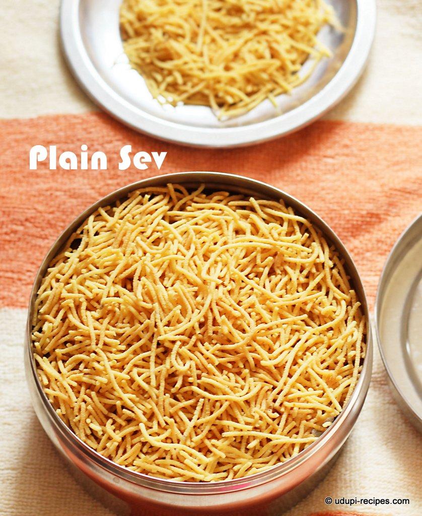 Plain Sev Recipe | Omapodi Recipe | Diwali Snacks