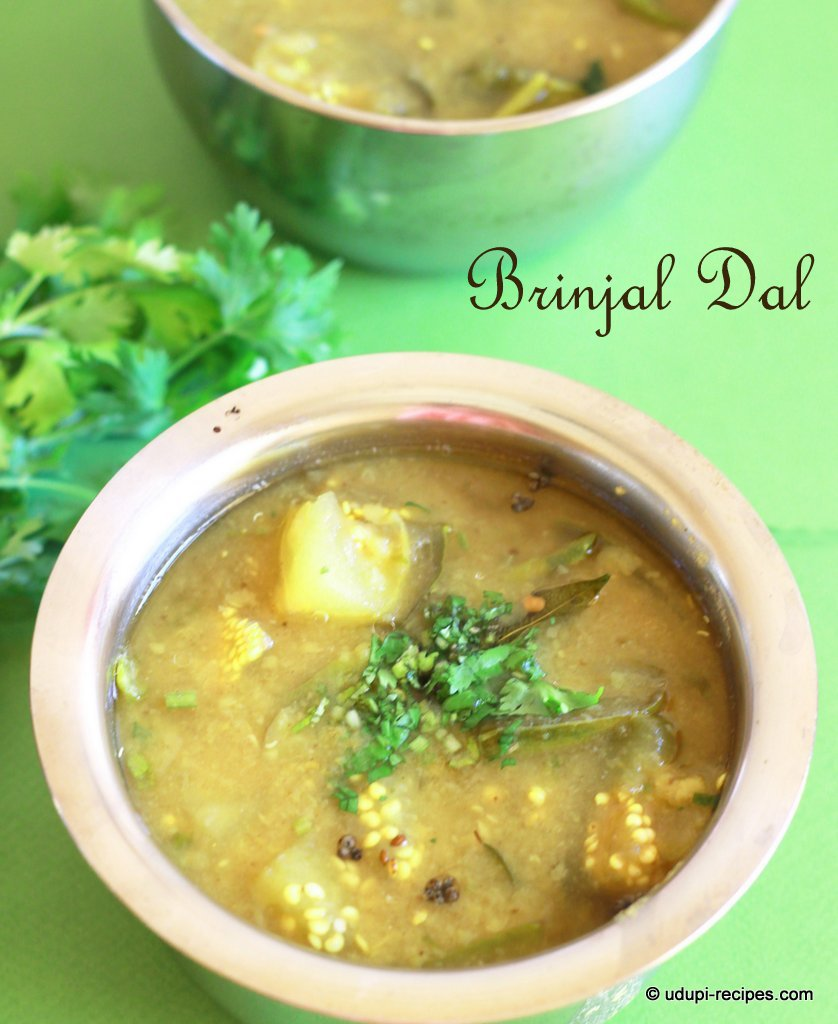 Brinjal Dal | Eggplant Dal Recipe