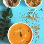 fenugreek seeds tambli ready