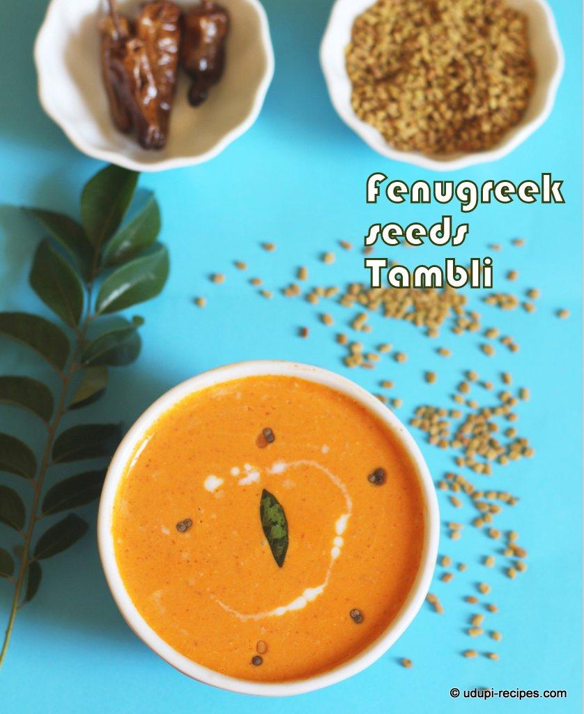 fenugreek seeds tambli ready