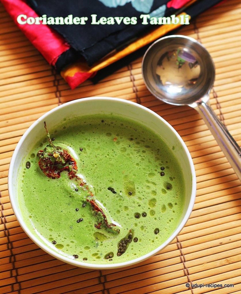 Coriander Leaves Tambli | Kottambari Soppu Tambuli