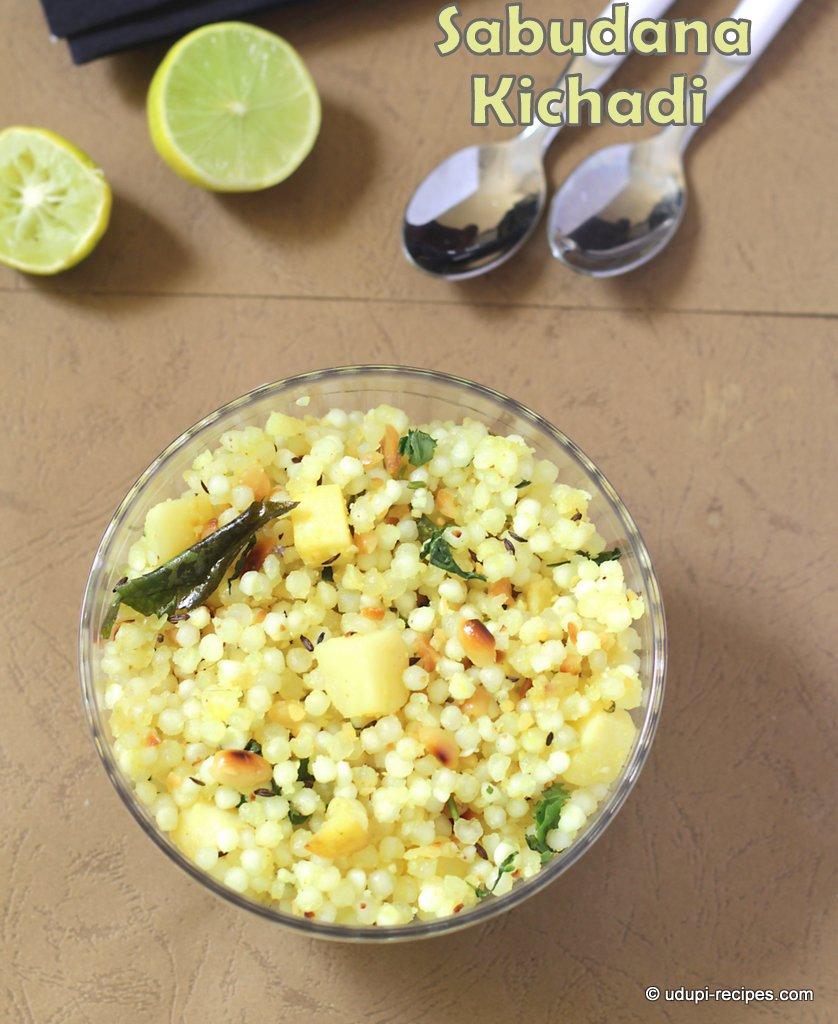 Udupi recipes vegetarian recipes from karnataka sabudana kichadi sago kichadi recipe forumfinder Choice Image
