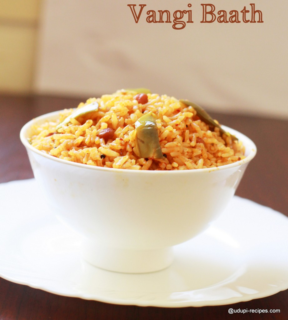 Vangi Bath | Vangi Bhaat | Brinjal Recipe