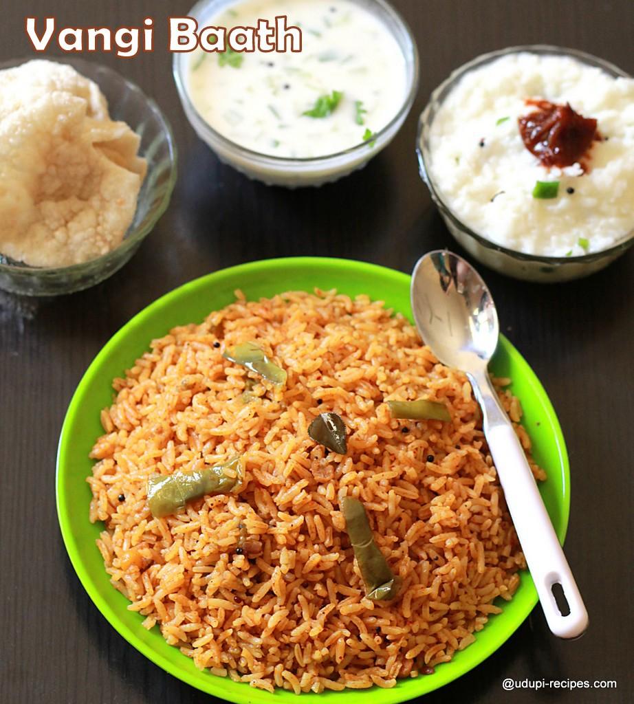 vangi bath- brinjal rice
