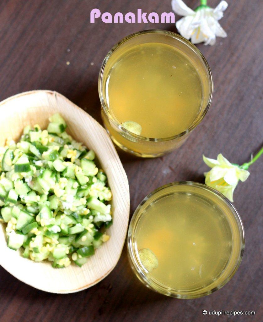 Panakam recipe rama navami juice udupi recipes notes forumfinder Gallery