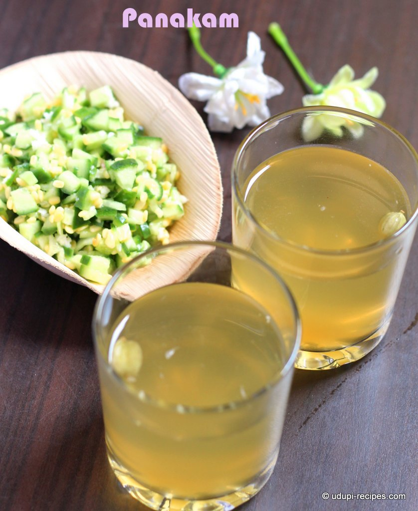Panakam Recipe | Rama Navami Juice