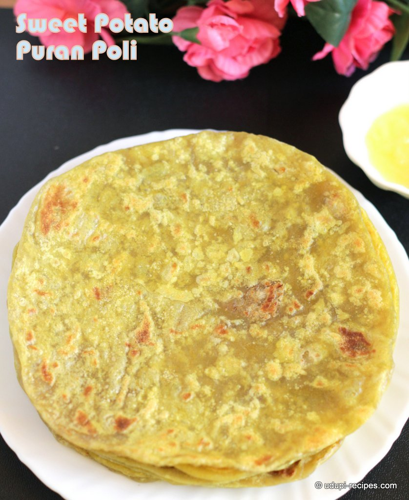 Sweet Potato Puran Poli Recipe | Sihi Genasina Holige with Video