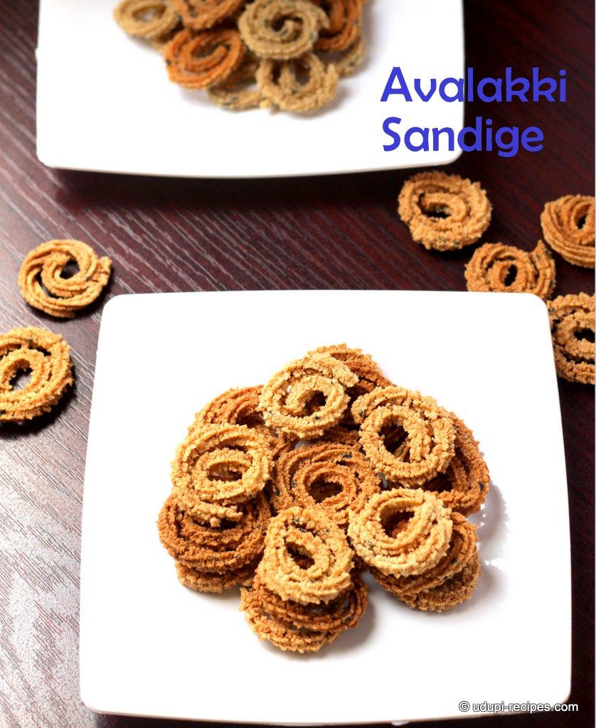 Avalakki Sandige | Rice Flakes Fryum