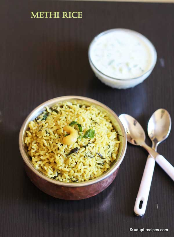 methi-rice-healthy-one-pot-meal