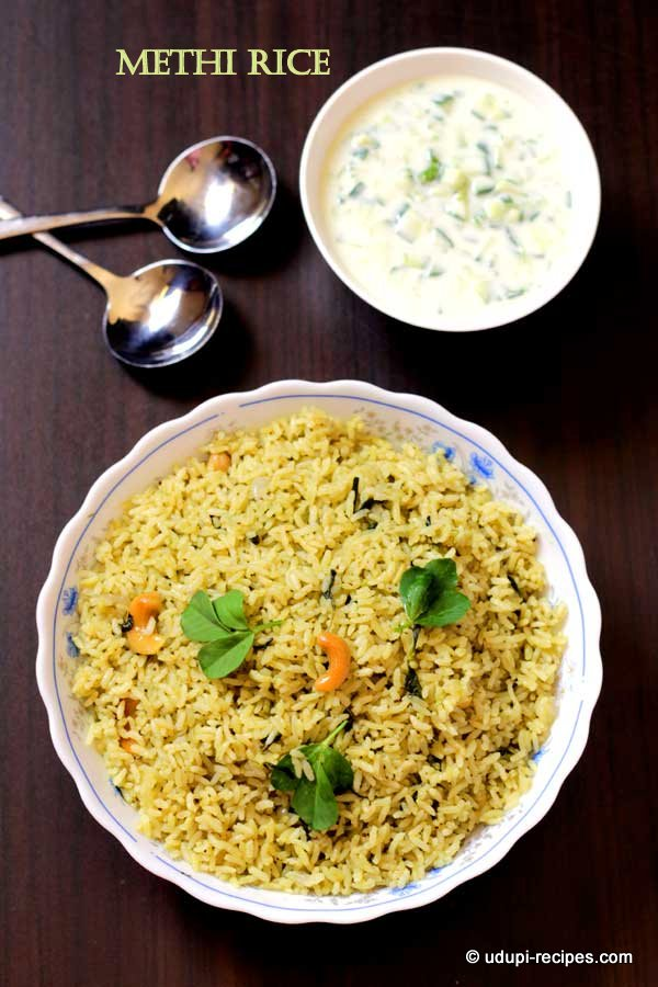 methi-rice-yummy-rice