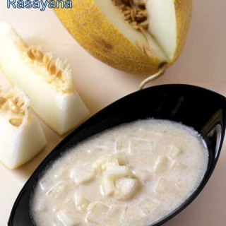 Muskmelon Rasayana | Muskmelon Recipes