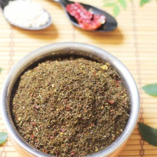 Curry leaves chutney powder recipe