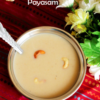 Rava Payasam Recipe | Ganesh Chaturthi Recipes 2015