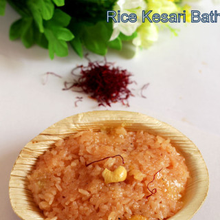 Rice Kesari Bath Recipe | Navaratri Recipes 2015