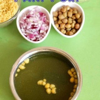 Pani Puri Recipe | Pani for Pani Puri Recipe