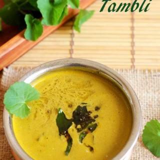 Brahmi Tambli | Timare Tambli Recipe