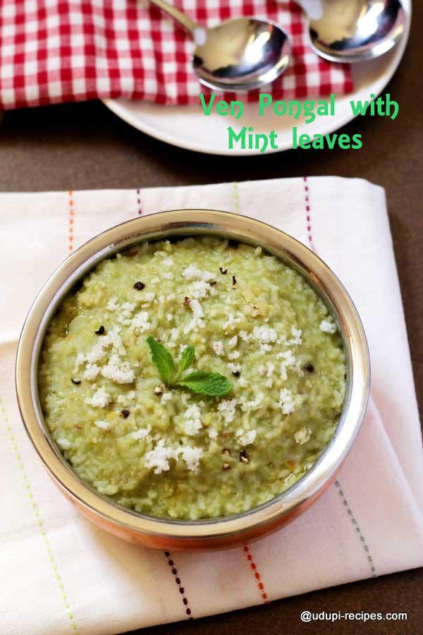 Fancy khara pongal with mint leaves
