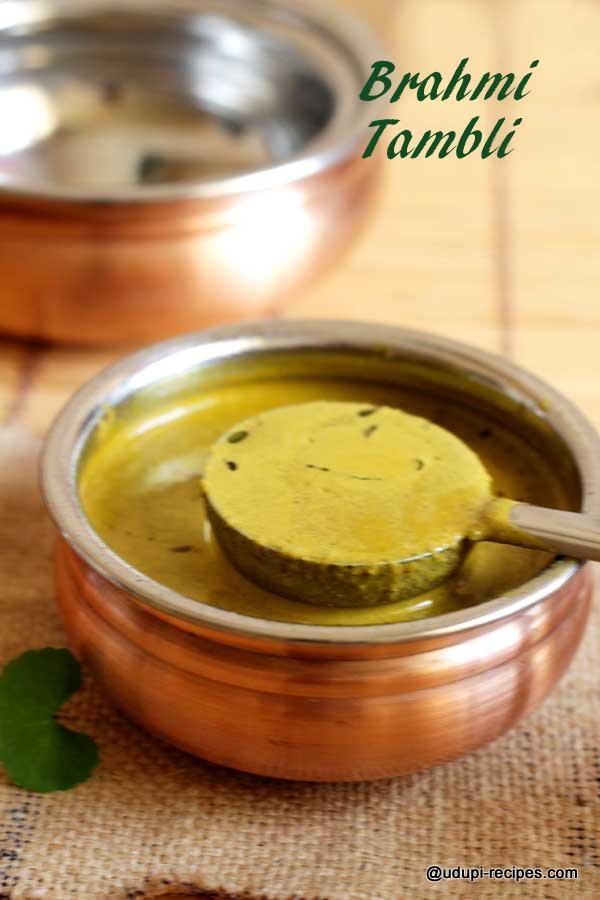 brahmi tambuli