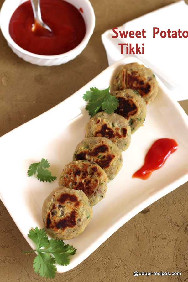 wonderful snack sweet potato tikki