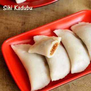 Sihi Kadubu | Coconut Stuffed Dumpling Recipe