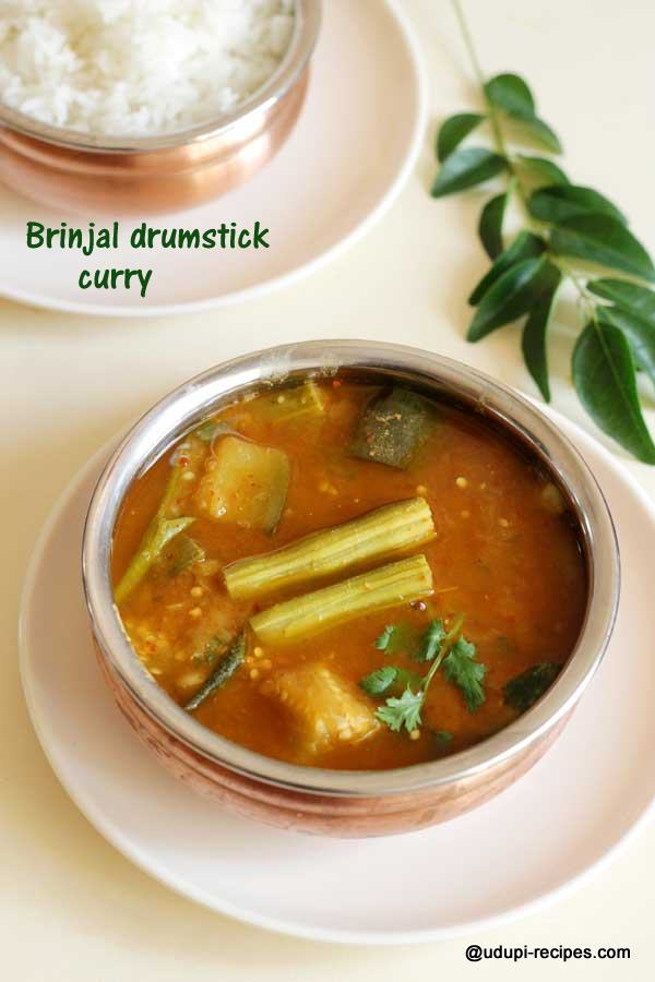 Brinjal and drumstick curry recipe