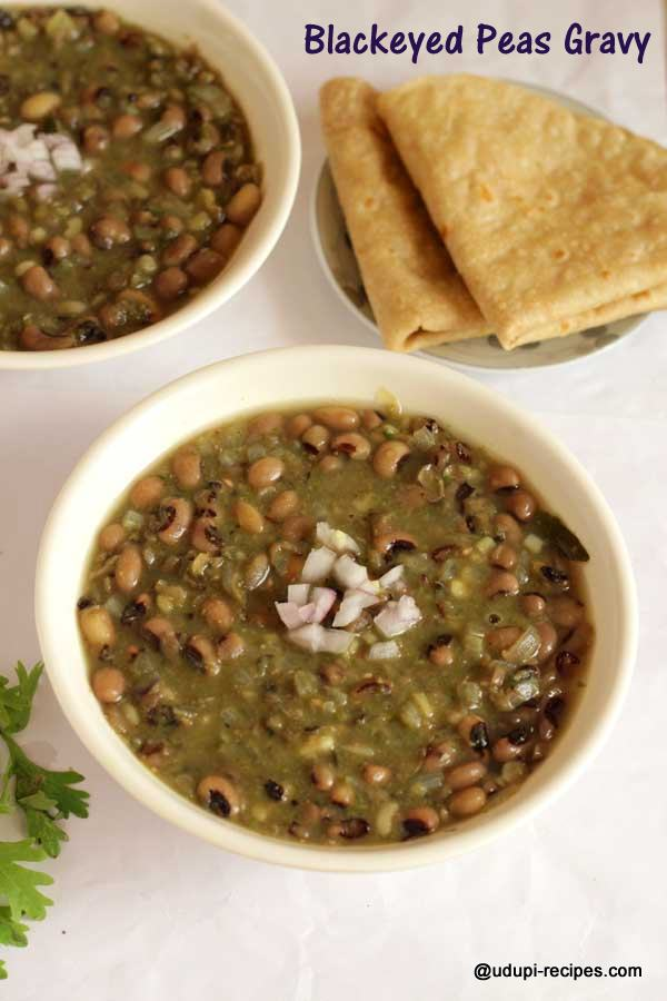 Blackeyed peas gravy north karnataka style side dish udupi recipes black eyed peas gravy in north karnataka style is ready to serve along with chapati or sorghum rotti forumfinder Gallery