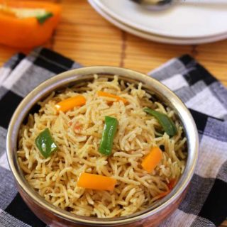 Capsicum Pulao Recipe | Delicious and Flavorful