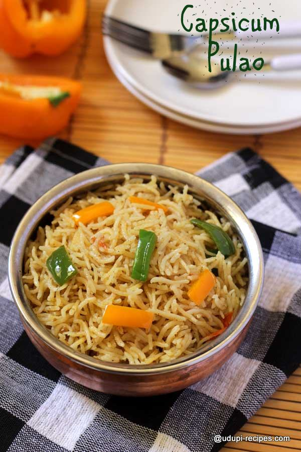 Delicious Capsicum Pulao Recipe