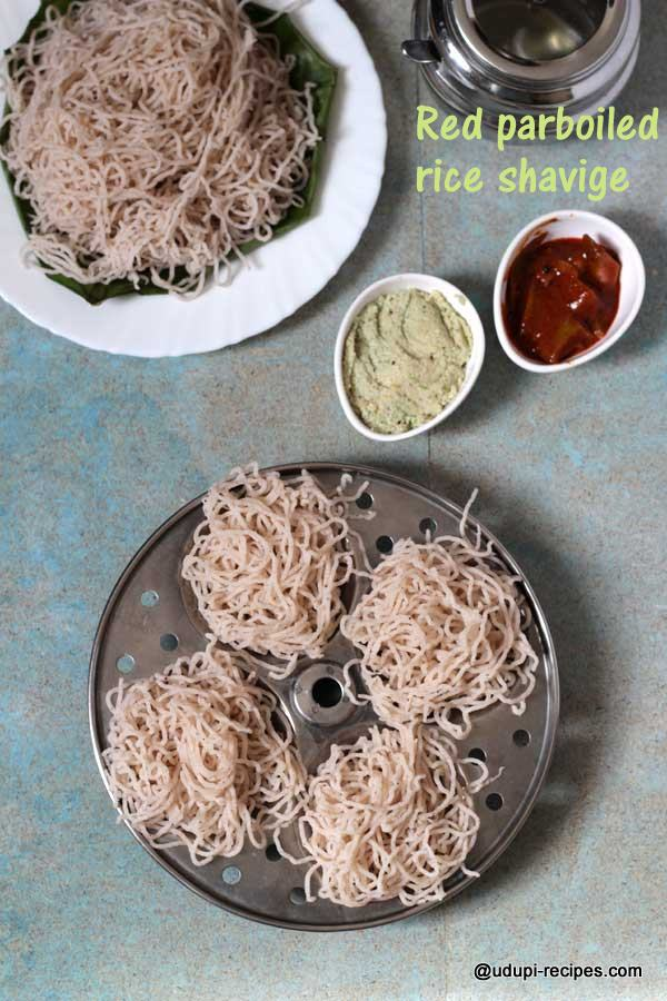 how to make parboiled rice