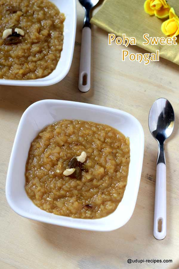 delicious poha sweet pongal